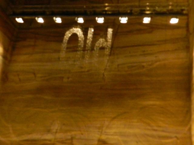 'Old' made up of water droplets at MONA, Tasmania