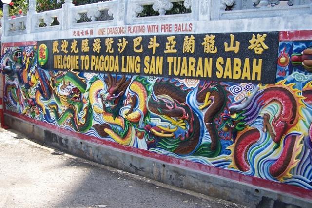 Pagoda Ling San Tuaran, Sabah, Malaysia